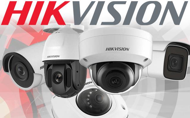 Ưu điểm của camera Hikvision