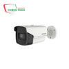 Camera HD TVI 2MP – New Mã DS-2CE16D3T-IT3F