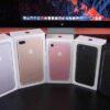 iPhone 7 Plus đổi bảo hànhiPhone 7 Plus đổi bảo hành