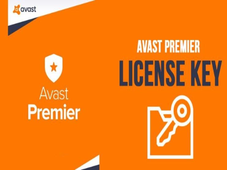 Share Key Avast Premier