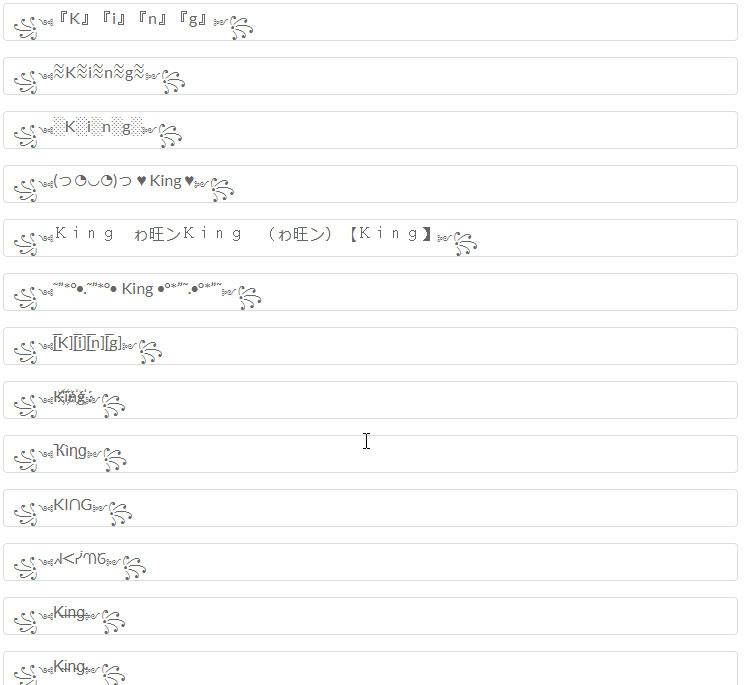 Cách tạo ký tự đặc biệt FF bằng tools