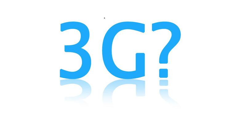 Bạn đã biết mạng 3G là gì và nhu cầu sử dụng loại mạng này chưa