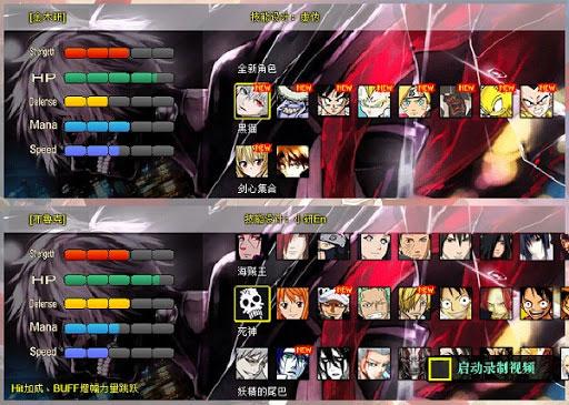 Game Anime Battle 3.8 có số lượng nhân vật trong game vô cùng đa dạng