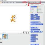 Tải Scratch 2.0 miễn phí. Hướng dẫn cài đặt và sử dụng chi tiết